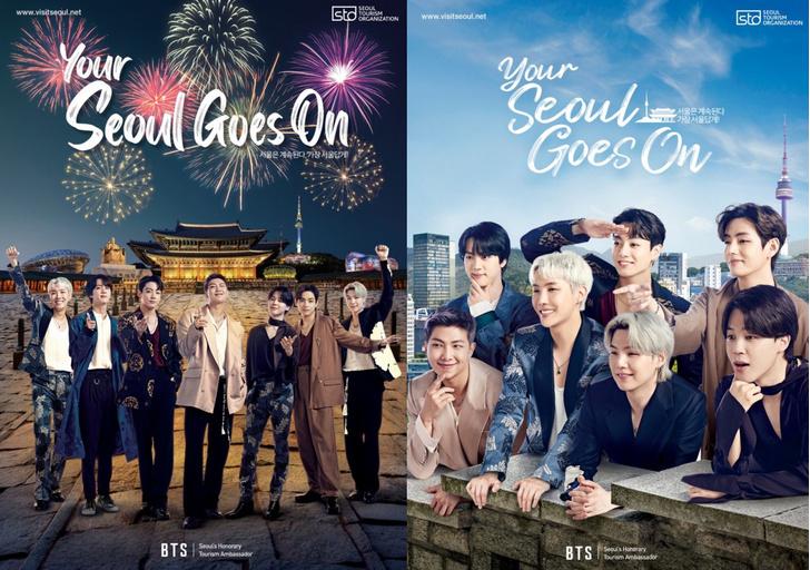 Фото №3 - Путешествуй с BTS! Лови туры по Сеулу, которые проводят топовые k-pop звезды 😎