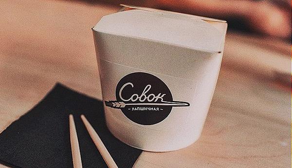 Моно-кафе «Совок»