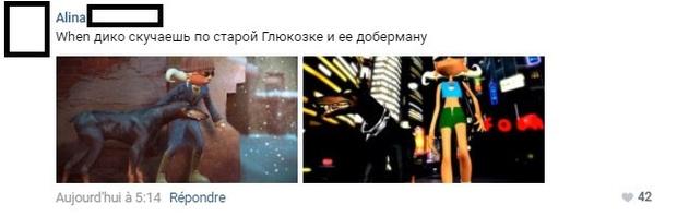 Фото №5 - Вышел новый клип группы «Ленинград» в стиле аниме