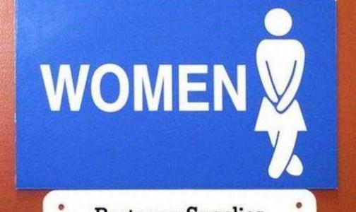 Фото №1 - Петербургские врачи: Чиновников, запрещающих детям посещать туалет во время ЕГЭ, — к психиатру
