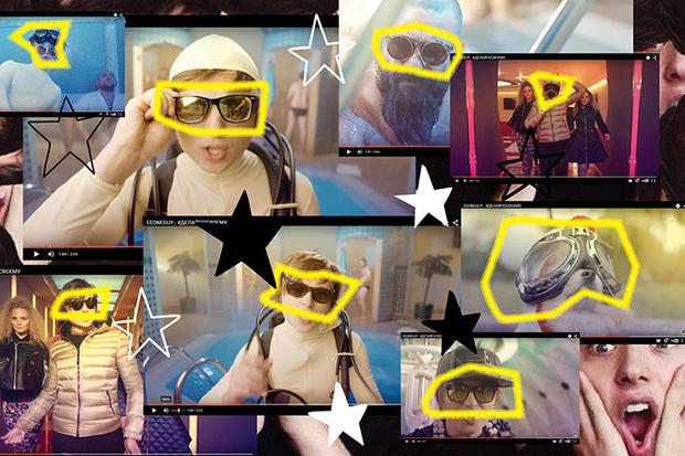 Фото №10 - 18 вещей из клипа Ивангая, которые нам нравятся