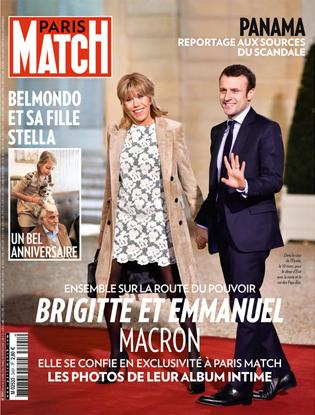 Фото №7 - Эммануэль Макрон: новая мечта французских женщин