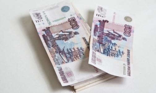 Фото №1 - Комздрав назвал петербургские клиники с низкими зарплатами врачей