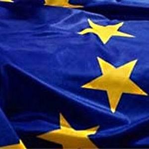 Фото №1 - Полвека объединенной Европы