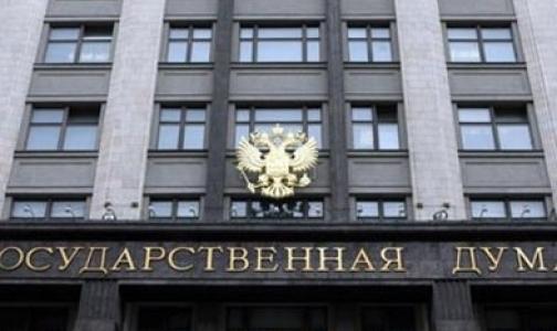 Фото №1 - Руководители клиник попросили депутатов Госдумы разъяснить изменения в законе «О рекламе»