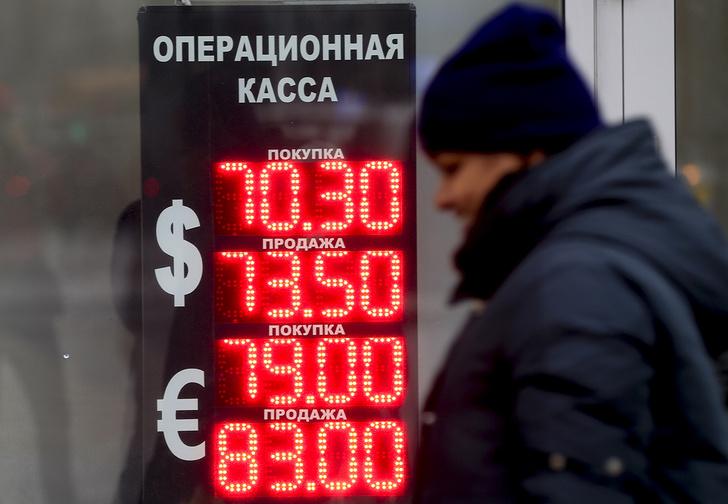 Фото №1 - СМИ: в WhatsApp рассылают сообщение о поправках в Конституцию о распределении доходов от нефти среди граждан