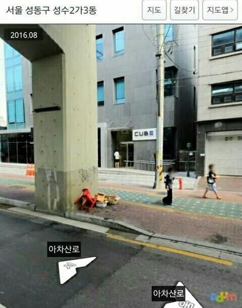 Фото №2 - 8 k-pop айдолов, которых можно найти в Google картах