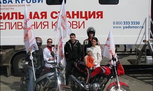 Фото №1 - Число участников акции «Авто-МотоДонор» выросло в 5 раз
