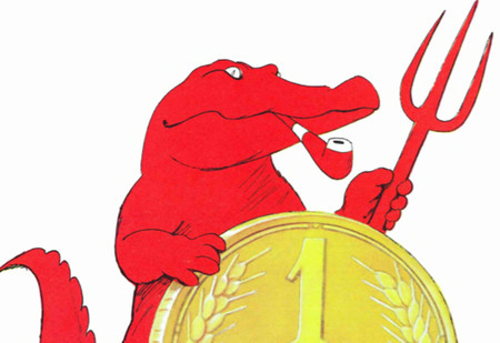 15 старых карикатур из журнала «Крокодил», которые актуально смотрятся и сейчас (галерея)