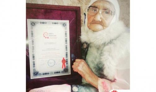 Фото №1 - В России умерла старейшая жительница планеты. Ей было 124 года