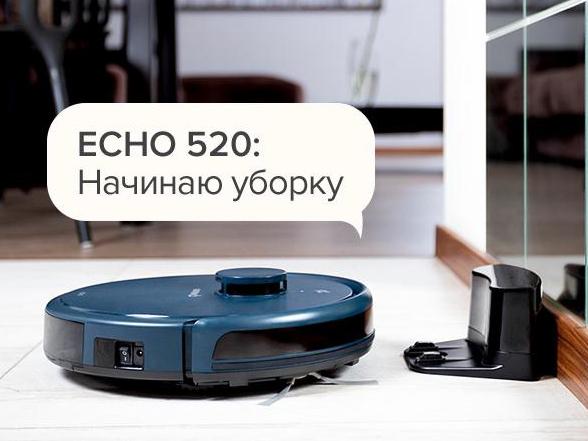 Фото №7 - Подарок-мечта на 8 Марта: говорящий робот-пылесос