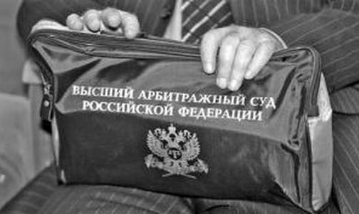 Фото №1 - Судьи и сотрудники высшего Арбитражного суда собрали подписи в поддержку больницы №31 в Петербурге