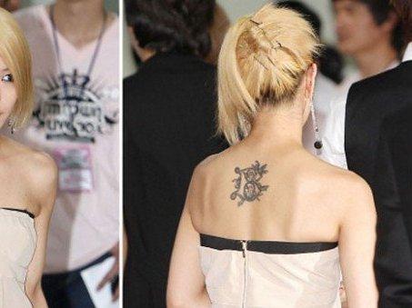Фото №18 - 18 татуировок айдолов, о которых ты могла не знать