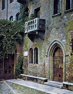 Фото №2 - В городе Ромео и Джульетты