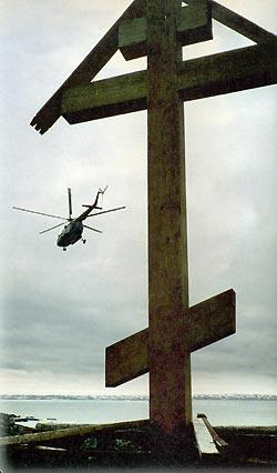 Фото №2 - Крест и якорь