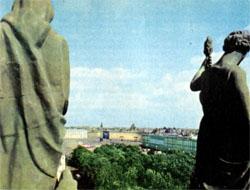 Фото №2 - Ленинградская хроника ПС-84