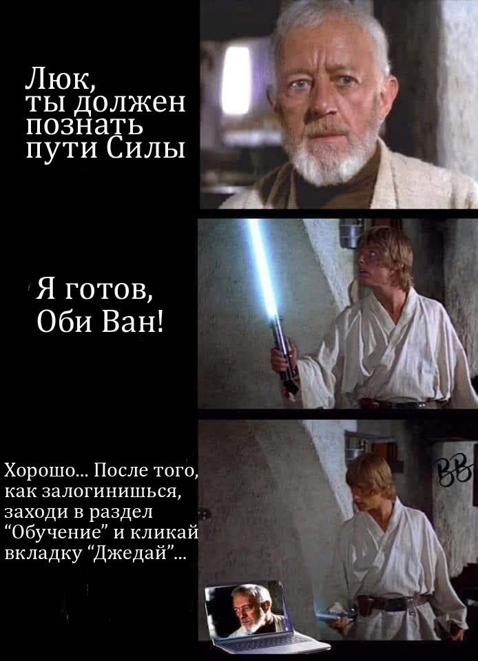 Фото №11 - Пятая порция мемов про карантин и работу на удаленке