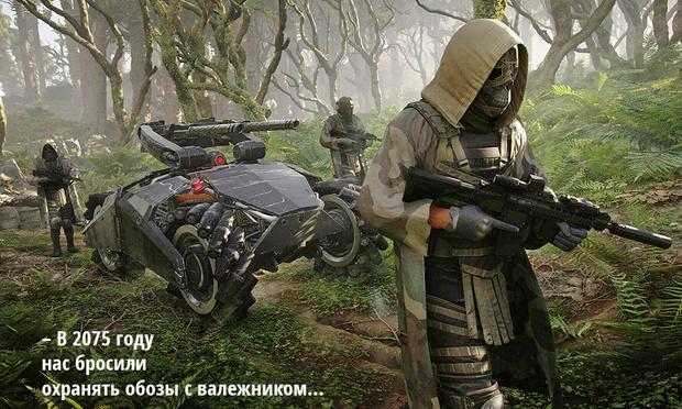Фото №1 - Tom Clancy's Ghost Recon: Breakpoint и другие важные игровые новинки