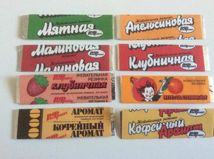 Фото №4 - 9 некогда популярных продуктов, которые исчезли из магазинов