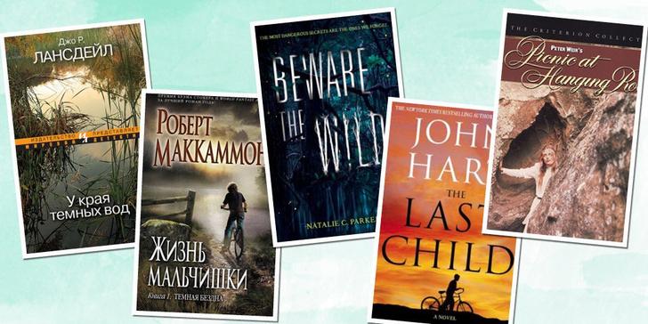 Фото №2 - 10 книг для тех, кто скучает без «Очень странных дел»
