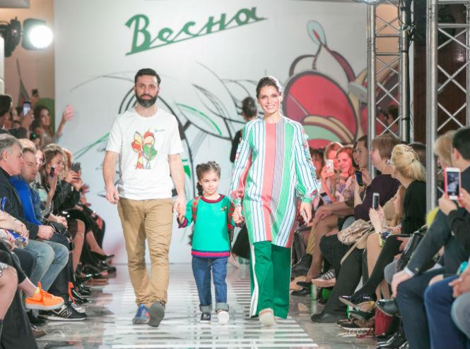 Фото №5 - Мода как искусство: арт-показ BOSCOFAMILY