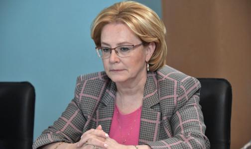 Фото №1 - Минздрав ответит на всё: Вероника Скворцова впервые проведет прямую линию