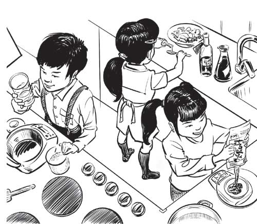 Фото №1 - Японская школа. Математика 6-й класс, детям 11–12 лет