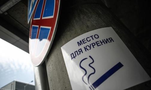 Фото №1 - Почти 3 тысячи россиян уже оштрафованы за курение в неположенных местах