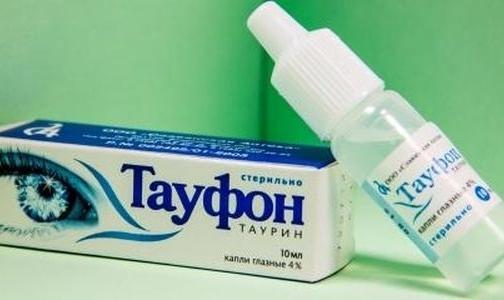 Фото №1 - Собственник популярных глазных капель просит россиян вернуть украденные лекарства