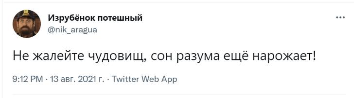 Фото №9 - Шутки понедельника и издательство «Помина»