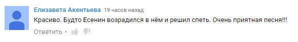 Фото №3 - А ты уже слышала новую песню Алексеева «Держи»?