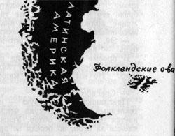 Фото №3 - Архипелаг черных фраков