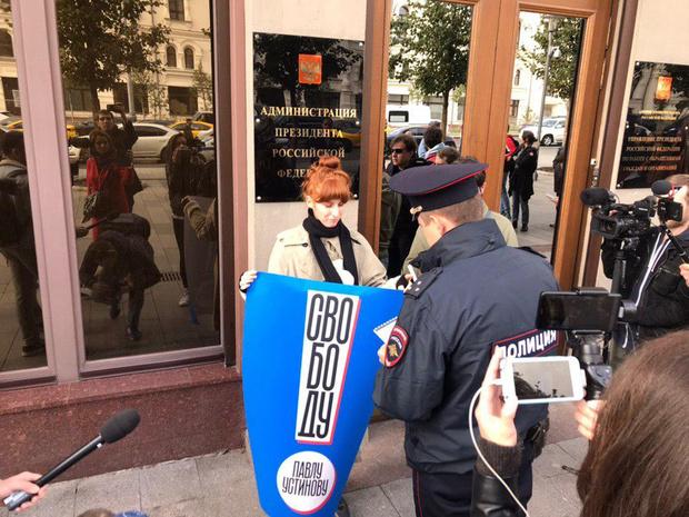 Фото №6 - В Москве началась серия одиночных пикетов в поддержку осуждённого на 3,5 года Павла Устинова (фото и видео)