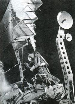 Фото №3 - В иллюминаторе — планета тайн