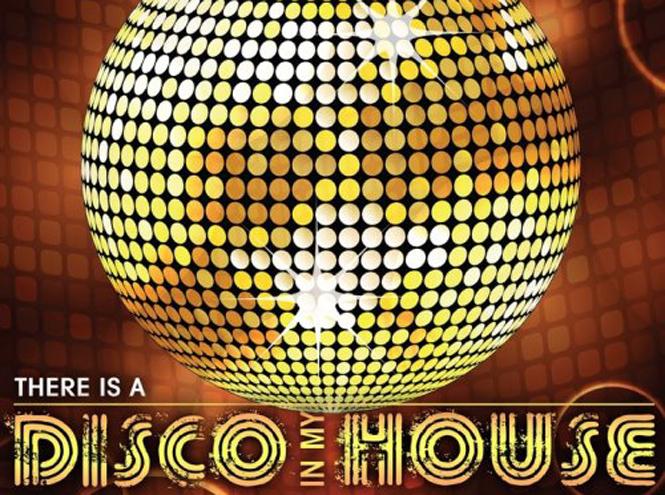 Фото №1 - Новый год: подарки в стиле Disco
