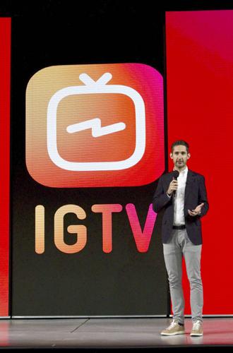 Фото №8 - «Телевидение» в Инстаграм: что такое IGTV и почему оно нам нужно
