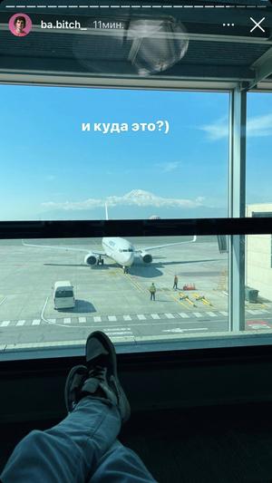 Фото №1 - Артур Бабич снова куда-то летит 🛬