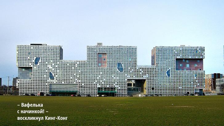 Фото №1 - Они позорят свой район! 10 уродливых архитектурных сооружений