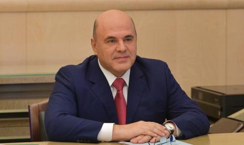 Фото №1 - Мишустин подписал распоряжение о выделении 5 млрд рублей на бесплатные лекарства для больных COVID-19, лечащихся дома