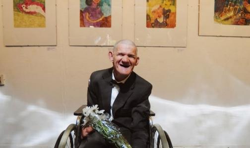 Фото №1 - Инвалид-хулиган-художник