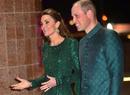 Во всем блеске: Кейт и Уильям в национальных костюмах на приеме в Исламабаде