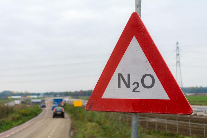 Фото №1 - Зафиксирован рост уровня закиси азота в атмосфере Земли