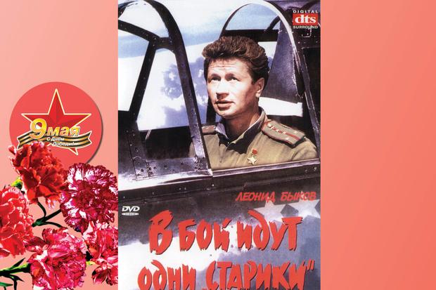 Фото №7 - Топ-10: Военные фильмы, которые стоит посмотреть