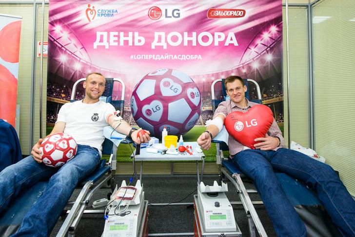 Фото №4 - В Москве стартовали футбольные Дни донора LG