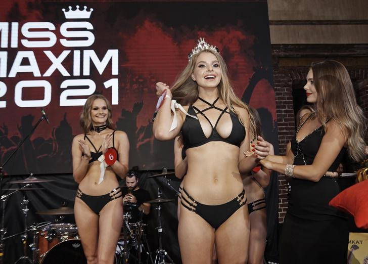 Фото №1 - Финал MISS MAXIM 2021 прошел на ура! Встречай победительницу!
