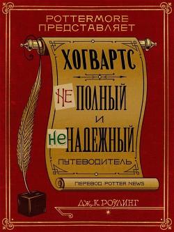 Фото №8 - Учебники Хогвартса и другие книги, которые стоит прочитать после «Гарри Поттера» ✨
