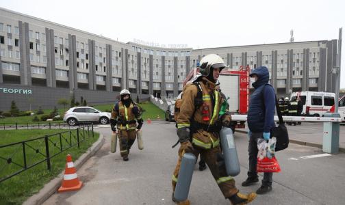 Фото №1 - Губернатор Петербурга рассказал, как действовали медики больницы святого Георгия во время пожара
