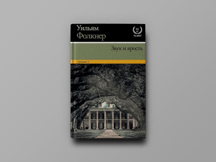 Фото №1 - География чтения: 6 романов об Америке