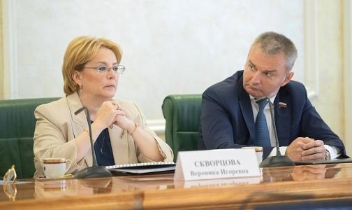 Фото №1 - В 2019 году на химиотерапию регионам выделят 70 млрд рублей