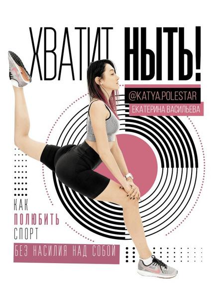 Фото №4 - 6 книг о красоте и здоровье, которые помогут стать энергичной и неотразимой